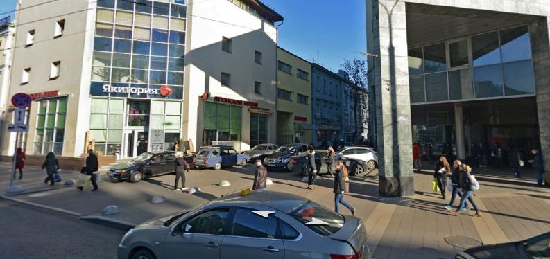 Контакты психотерапевта в центре Москвы